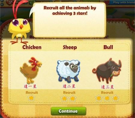 Farm Heroes Saga, Farm Club