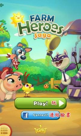 Farm Heroes Saga, APP