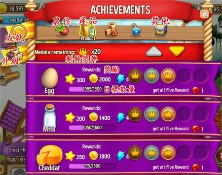 Royal Story, Achievements