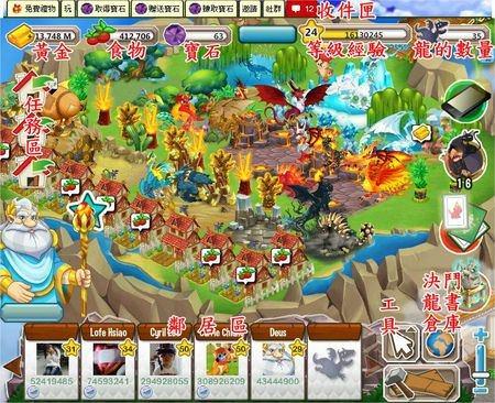 Dragon City, 遊戲介面