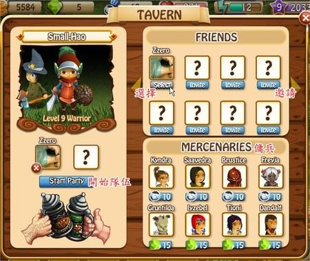 Legends: Rise of a Hero, Tavern