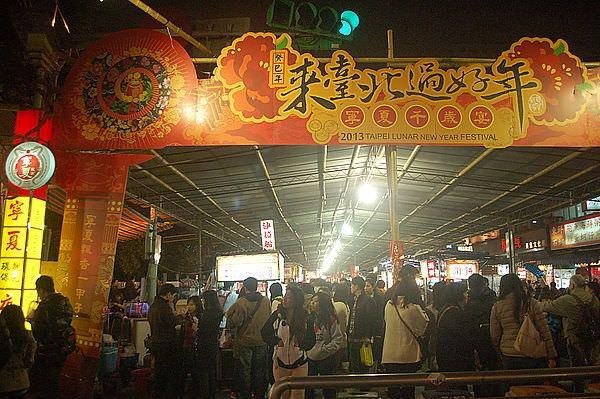 寧夏夜市, 台北市, 大同區, 捷運雙連站