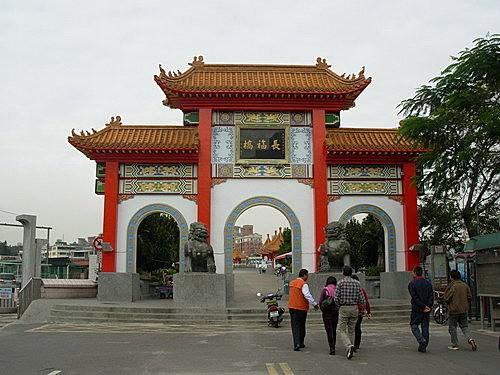 仙人走獸, 三峽祖師廟