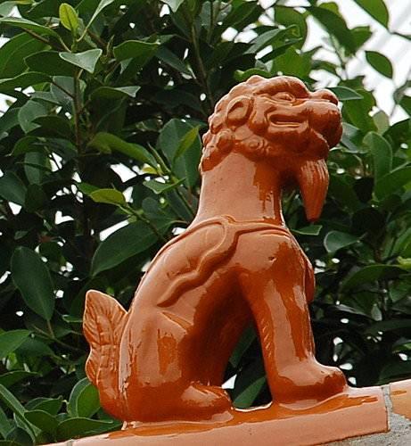 仙人走獸, 獅子
