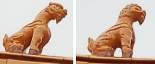 仙人走獸, 狻猊 & 獅