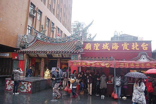 台北霞海城隍廟(台北市.大同區)