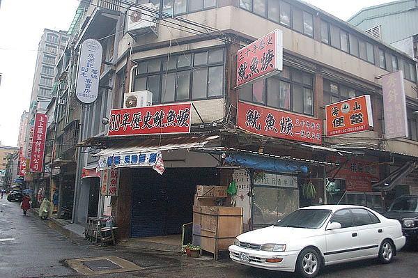 30年歷史魷魚羹(台北市.大同區)