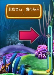 Bubble Safari Ocean, Facebook games