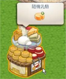 ChefVille, 乳酪陳列架