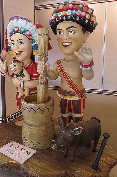 凱達格蘭文化館,新北投,台北市