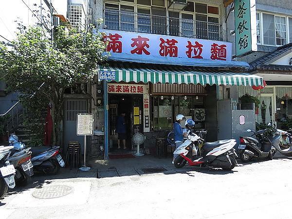 新北投,台北市