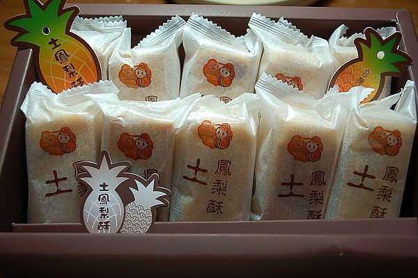巧福西點麵包店,土鳳梨酥