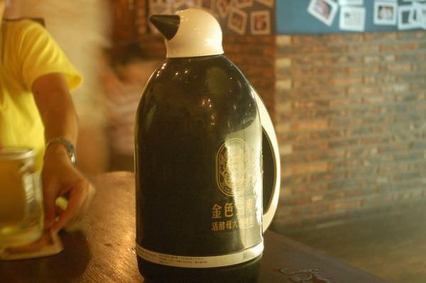 金色三麥.誠品酒窖店