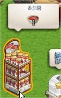 ChefVille, Tomato Sauce Rack