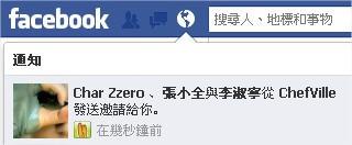 Facebook 遊戲設定