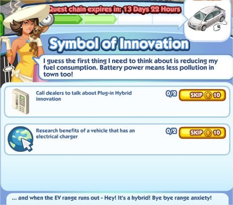 The Sims Social, Symbol of Innovation 2