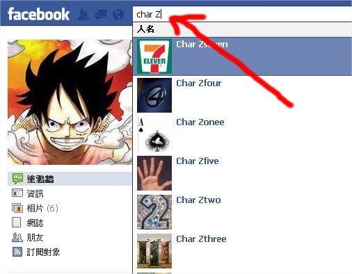 Facebook 身份認證
