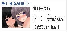Facebook, 情色廣告