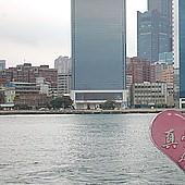 闕小豪的100顆愛心, 120228, 真愛碼頭