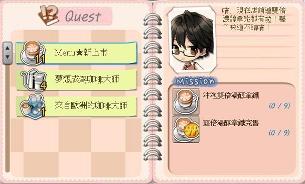 Menu★新上市11