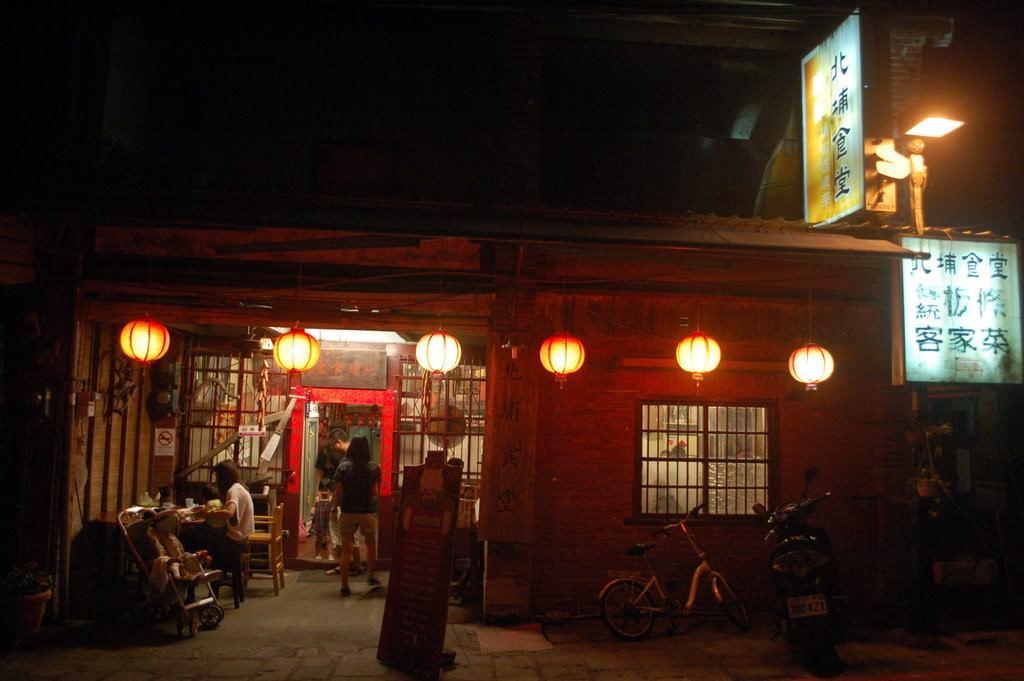北埔食堂, 新竹北埔