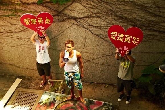 彭于晏,《愛》