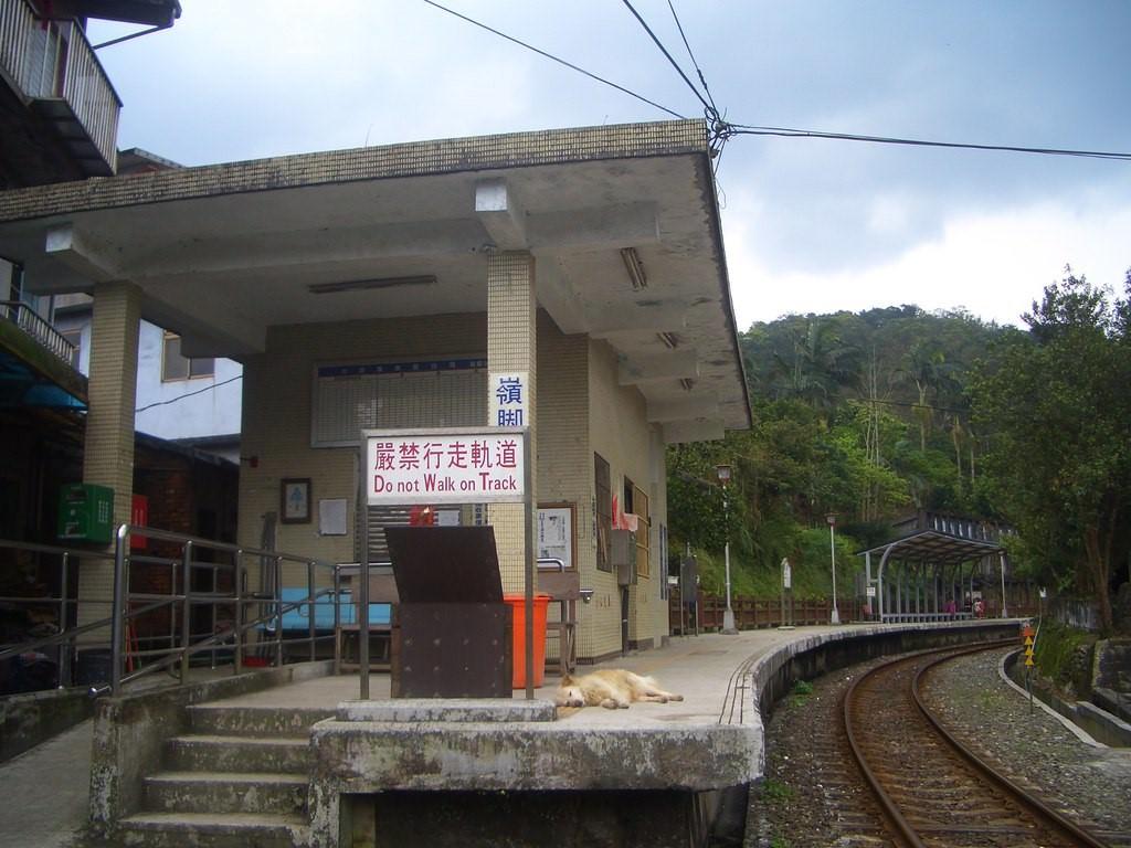 嶺腳車站, 平溪