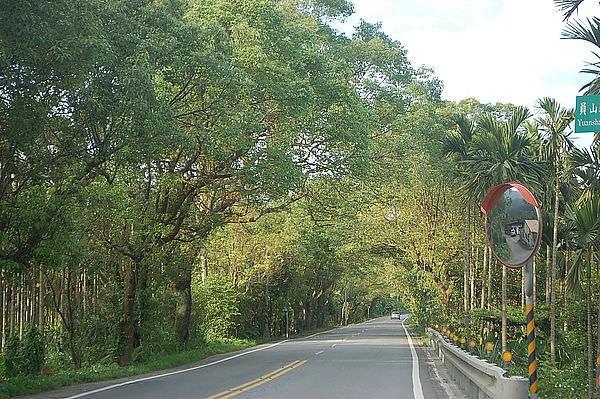 北部橫貫公路