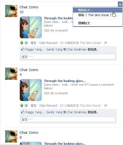 Facebook, 刪除遊戲貼文