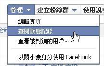 Facebook, 相片