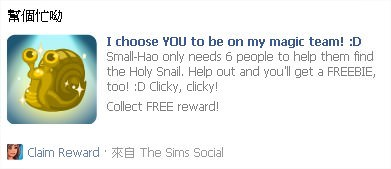 The Sims Social, The Search For The Holy Snail 5