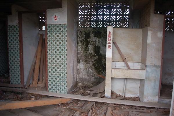 苗栗秋茂園, 廁所