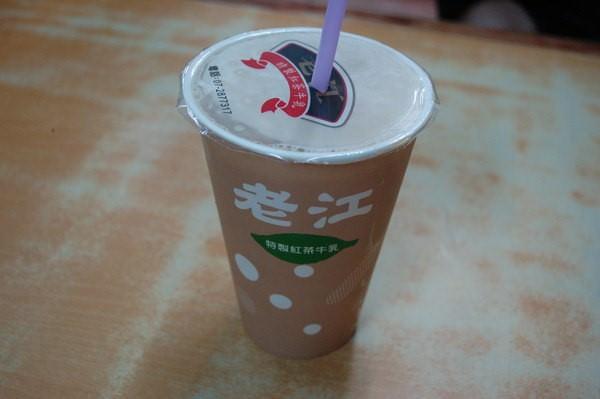 老江紅茶牛奶, 高雄