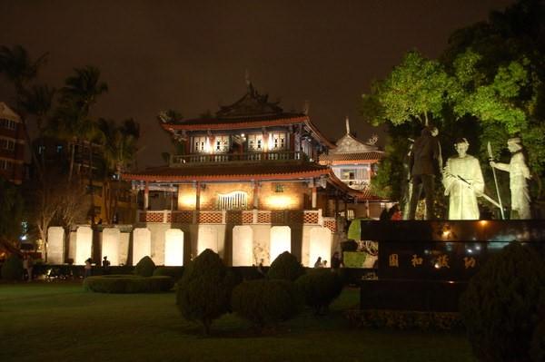 赤崁樓, 台南市