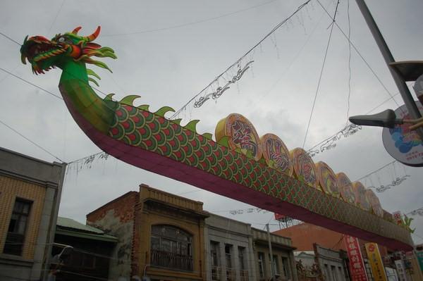 龍舟龍,  鹿港燈會燈籠