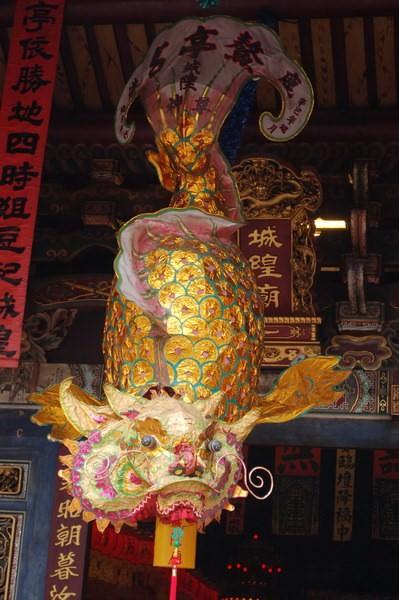鰲魚, 鰲亭宮, 鹿港城隍廟