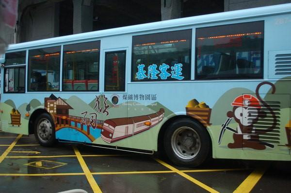 公車, 侯硐(貓村)