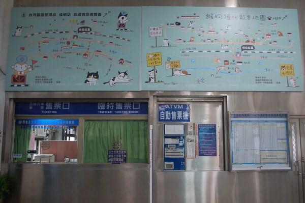 侯硐車站, 侯硐(貓村)