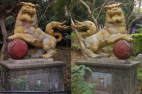 石獅, 新竹市立動物園