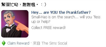 The Sims Social, The Prankfather 6