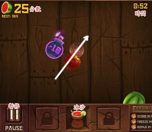 Facebook, Fruit Ninja Frenzy(水果忍者臉書版)