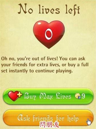 Facebook, Bubble Witch Saga, Gift
