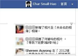 Facebook, 即時動態