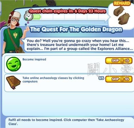 The Sims Social, The Quest For The Golden Dragon
