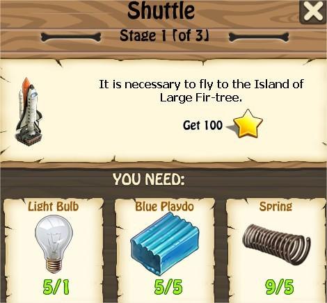 Zombie Island, Shuttle