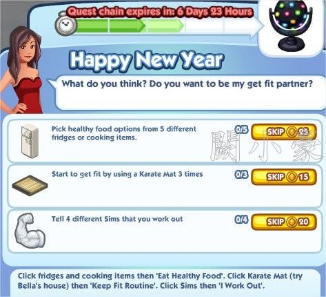 The Sims Social, Happy New Year 3