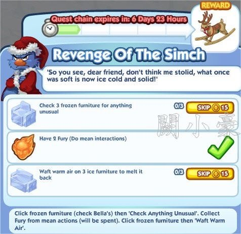 The Sims Social, Revenge Of The Simch 1