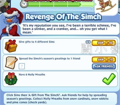 The Sims Social, Revenge Of The Simch 5