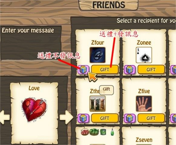 Zombie Island, sent gifts