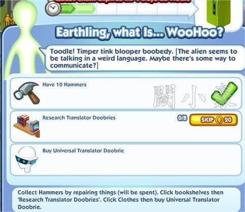 The Sims Social, Earthling, what Is... Woohoo? 2